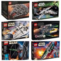 Buy cheap Set of 6 Iconic Ultimate Collectors Series Starwars lego Starships from wholesalers