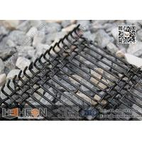 Buy cheap Slot Hole Woven Wire Screen | Vibrating Screen Mesh with Hook | Mining Sieving Screen from wholesalers