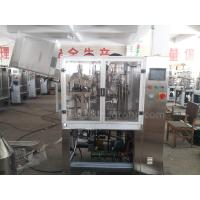 Buy cheap 380V / 220V Voltage Plastic Tube Sealing Machine 4Kw Motor Power With Alarm System from wholesalers