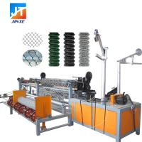 Buy cheap semi fully automatic plc control chain link fence making machine from wholesalers