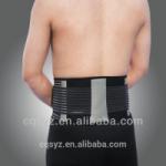 Buy cheap Self heating tourmaline waist trimmer belt waist support from wholesalers