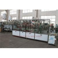 Buy cheap Fully Automatic Water Bottle Filling Machine 330ml-1500ml High Speed from wholesalers
