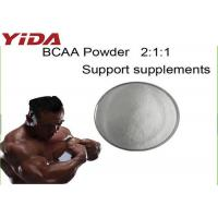 Buy cheap Pure Sports Nutritional Supplement Powder BCAA Branched Chain Amino Acid For Bodybuilding 69430-36-0 product