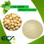 Buy cheap Natural Organic Soy Milk Powder , Organic Soy Lecithin Granules Air Dried Anti Cancer from wholesalers