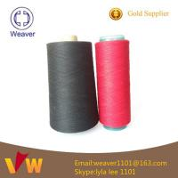 Buy cheap Dyed  low price 100% polyester sewing thread 40 / 2 for quilting from wholesalers