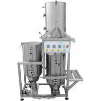 Buy cheap AISI 316 Home Microbrewery Equipment , Three Tanks Gas Heated 50HL / 50L Brewhouse from wholesalers
