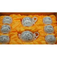 Buy cheap Ceramic tea sets from wholesalers