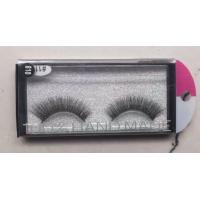 Buy cheap ReaYoung OEM/ODM manufacture good shape charming effect mink eyelashes from wholesalers