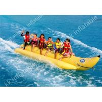 Buy cheap PVC Inflatable Banana Boat Towable For Adult Banana Boat Ride from wholesalers