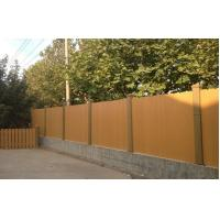 Buy cheap Water Resistant Plastic Wood Fence Panels , Recycled Grey Plastic Fence Panels For Corridor from wholesalers