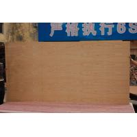 Buy cheap red oak plywood & oak plywood for kitchen cabinet door from wholesalers