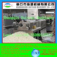 Buy cheap Food & beverage industries used modified starch produced by modifed corn starch machine from wholesalers