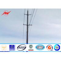 Buy cheap Multi Side 55FT 20KN Metal Utility Poles Hot Dip Galvanization Surface Treatment from wholesalers