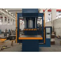 Buy cheap Professional Steel Horse Hydraulic Forging Press Machine With Customizable Table from wholesalers