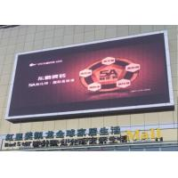 Buy cheap Traffic  P5 Full Color LED Sign for Outdoor Advertising Pedestrian Bridge Display from wholesalers