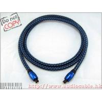 Buy cheap Audioquest OPTILINK-5 Optical Fiber Cable Coaxial Cable from wholesalers