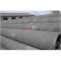 Buy cheap Thermal expansion steel pipe from wholesalers