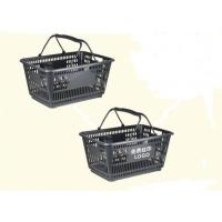 Buy cheap HDPP Supermarket Plastic Hand Shopping Basket , Fruit Vegetable Grocery Hand Baskets For Store / Shop from wholesalers