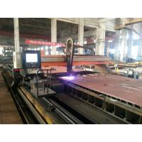 Buy cheap 50mm CNC plasma cutting machine for sale from wholesalers
