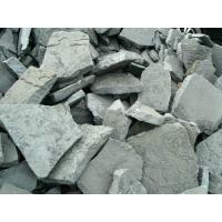 Buy cheap Ferro Silicon from wholesalers