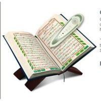 Buy cheap Holy Quran Readpen PQ15 from wholesalers
