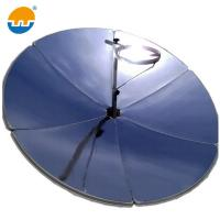 Buy cheap China hot sale portable parabolic solar cooker from wholesalers