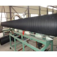 Buy cheap steel reinforced hollow wall winding pe hdpe drain drainage sewage  pipe  tube machine extrusion line production from wholesalers