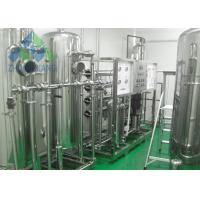 Buy cheap Highly Automation RO Water Treatment Plant For Medicine Industry 98% Filter Efficiency product