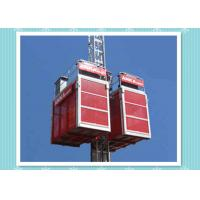 Buy cheap 2 Ton Construction Building Hoist Elevator / Man Material Hoist from Wholesalers