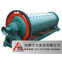 Buy cheap low speed coal mill|The coal mill price|Medium-speed coal mill manufacturers from wholesalers