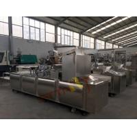 Buy cheap Almonds Sesame Cereal Bar Forming Machine Rice Cake Molding Auto Feeding from wholesalers