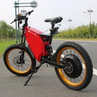 Buy cheap 2019 LEILI Most Powerful Electric Bike Electric Motorcycle 12000w e bike from wholesalers