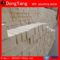 Buy cheap Refractory Brick 80%High-Alumina Refractory Bricks from wholesalers