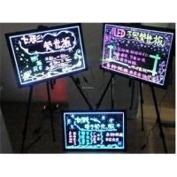 Buy cheap Wholesale--fast shipping+2010hot selling LED writing board message board from wholesalers