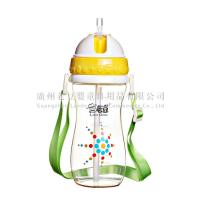 Buy cheap Baby Cup Kids Children Learn Feeding Drinking Water Straw Children Training Cup LDSA008 from wholesalers