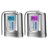 Buy cheap Silver Electrolysis Weak Alkaline Ionized Water Machine For Office , -250 / -800mv ORP product