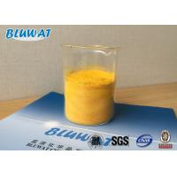 Buy cheap Municipal Wastewater Treatment Poly Aluminium Chloride Yellow Powder Spray Drying from wholesalers
