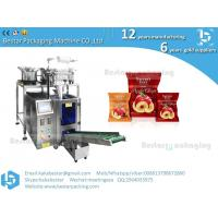 Buy cheap New design ! Nail packing machine, nail packaging machine , nail filling machine , nail counting and packing machine from wholesalers