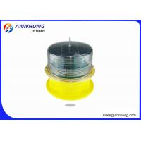 Buy cheap Cost - Saving LED Marine Lantern With GPS Syn Function 256 Light Characters from wholesalers