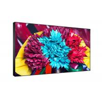 Buy cheap Meeting Room Touch Screen Video Wall Metal Case Anti - Radiation For Information Display from wholesalers