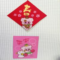 Buy cheap Direct factory No MOQ High quality cheap wholesale hot sale custom woven labels from wholesalers