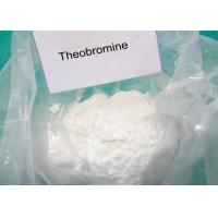Buy cheap Pharmaceutical Weight Loss Powder Theobromine For Diuretic CAS 83-67-0 from wholesalers