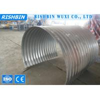 Buy cheap Silo Roll Metal Forming Machine product