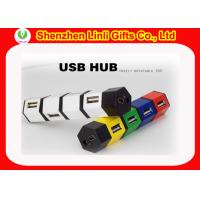 Buy cheap 2.0 magic cube shaped Multiport usb hub with creative flexible design from wholesalers