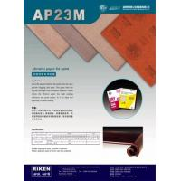Buy cheap Dry Abrasive Paper B-wt from wholesalers