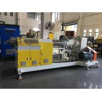 Buy cheap High Density Hot Melt Adhesive Laminating Machine Yellow Machine Color from wholesalers
