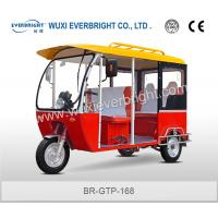 Buy cheap new model 150cc/175cc/200cc petrol passenger tricycle with high speed from wholesalers
