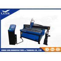 Buy cheap High Precision Horizontal Metal Plasma Cutter Desktop With Blade Table from Wholesalers