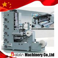Buy cheap Narrow Paper Printing Machine Printer Small Size Middle Speed from wholesalers