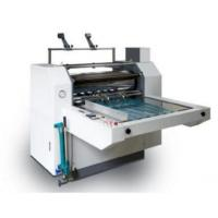 Buy cheap manual pre-glued film (also named thermal film) and glueless film laminating machine from wholesalers